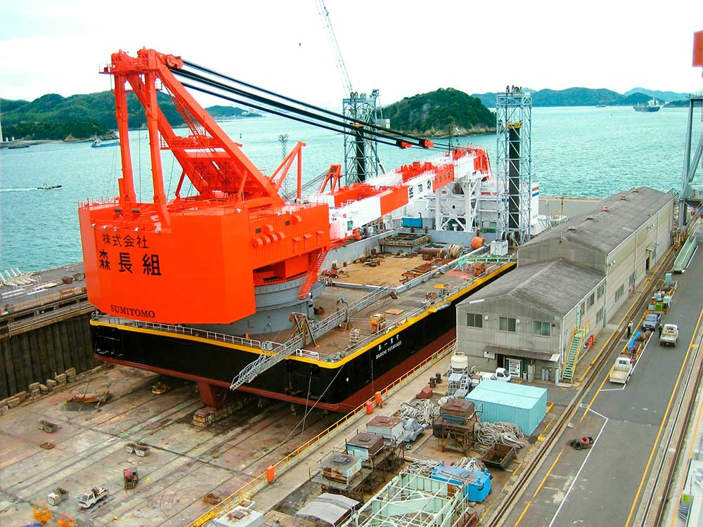 Repair ship Division